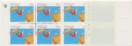 AUS SG SB70 $4.30 Sports - Skateboarding Booklet imperforate in left margin - 1 Koala reprint